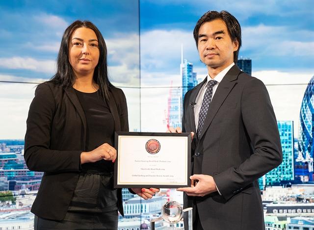 ธ.ไทยเครดิตฯ รับรางวัล Fastest Growing Retail Bank Thailand ต่อเนื่องเป็นปีที่ 3