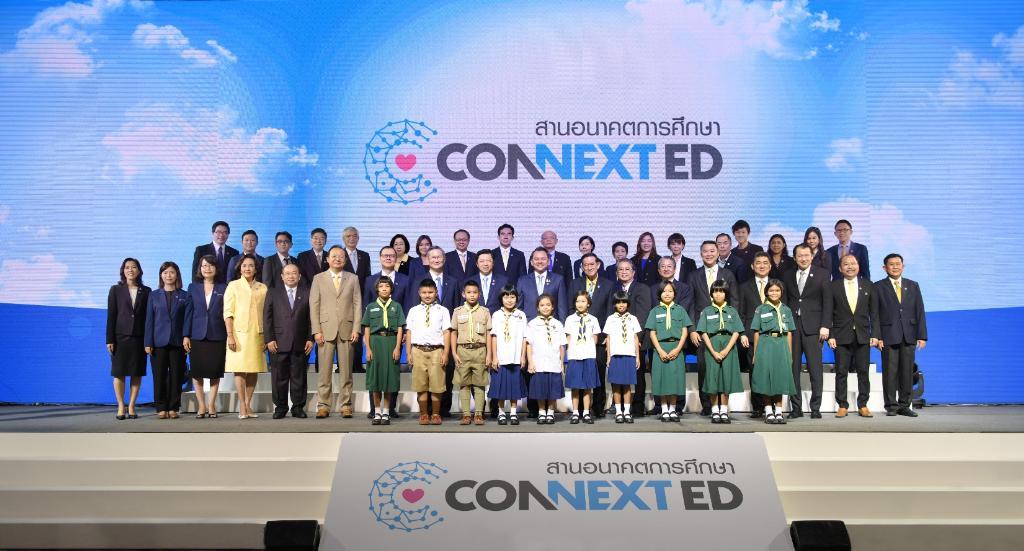 สานอนาคตการศึกษา คอนเน็กซ์ อีดี CONNEXT ED ผนึกกำลังภาครัฐ ภาคประชาสังคม และภาคเอกชน เดินหน้าขับเคลื่อนการศึกษาไทย ระยะ ที่ 3