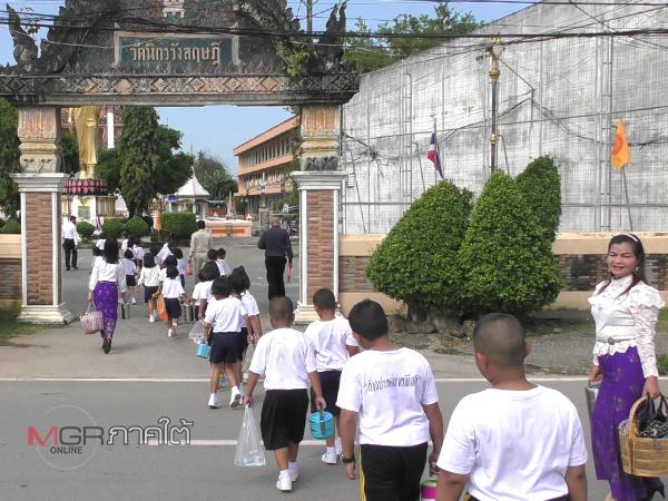เด็กๆ ร.ร.บ้านย่านตาขาวเดินเท้าเข้าวัดทุกวันโกน