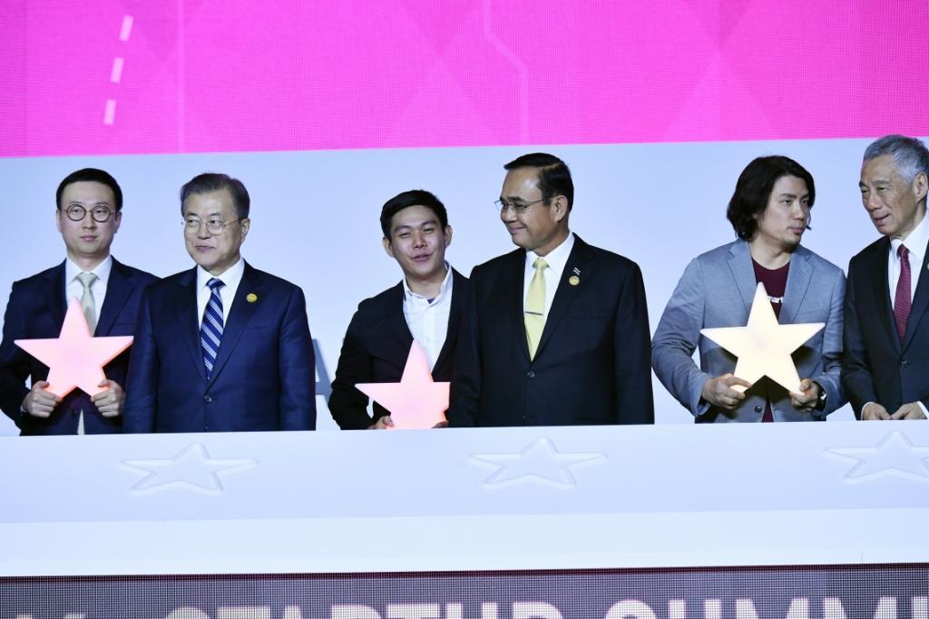 อาเซียน-เกาหลี รับรองถ้อยแถลงวิสัยทัศน์ เพื่อสันติภาพ ความเจริญรุ่งเรือง เป็นหุ้นส่วน