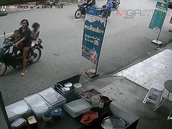 โจรสาวตีเนียนพาลูกมาสั่งข้าวมันไก่ ก่อนชี้บอกสามีจะมาจ่ายให้และขับรถไปหน้าตาเฉย