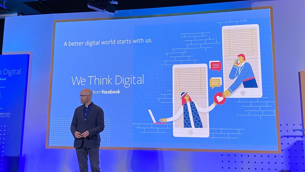 เฟซบุ๊ก นำโครงการ 'We Think Digital' เสริมทักษะดิจิทัลคนไทย