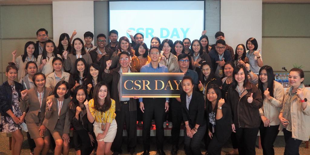 """ศุภาลัย จัดอบรม """"CSR DAY"""" ต่อเนื่องเป็นปีที่ 2มุ่งส่งเสริมการทำงานมี CSRอย่างสร้างสรรค์"""