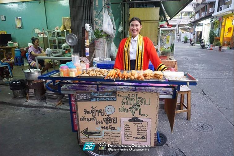 แม่ค้าขายไก่ป็อปรถเข็นชาวบุรีรัมย์ วัย 22 ปี ปังปอนด์-อุมาภรณ์ กาละซิรัมย์