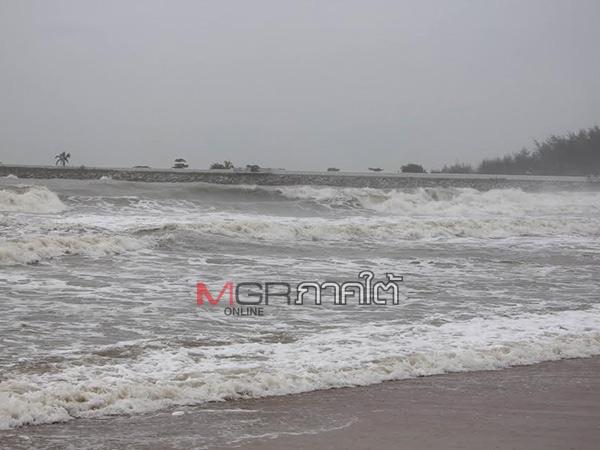 ใต้อ่วม! ฝนตกหนัก คลื่นลมแรงสูง 4 ม. เรือเล็กงดออกจากฝั่ง เสี่ยงน้ำท่วมฉับพลัน-น้ำป่าไหลหลาก