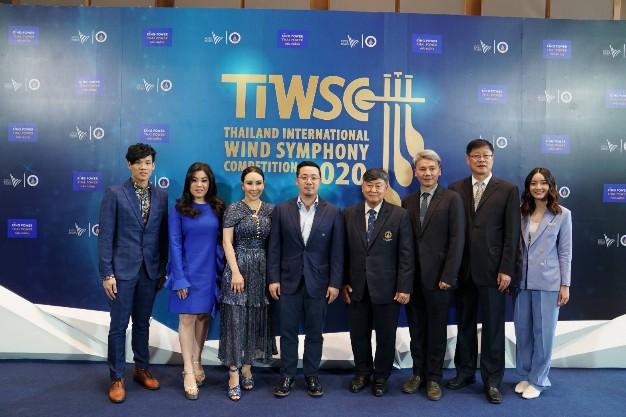 การประกวดวงดุริยางค์เครื่องเป่านานาชาติแห่งประเทศไทย ประจำปี 2563  เวทีการแข่งขันระดับนานาชาติ อันดับ 1 ของเอเชียตะวันออกเฉียงใต้