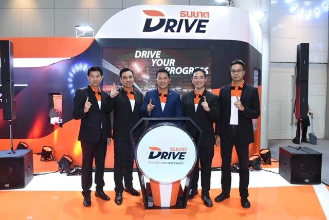 ธนชาต DRIVE จัดโปรโมชั่นแรงส่งท้ายปี ออกรถใหม่วันนี้ รับส่วนลดค่างวดสูงสุด 5,000 บาท