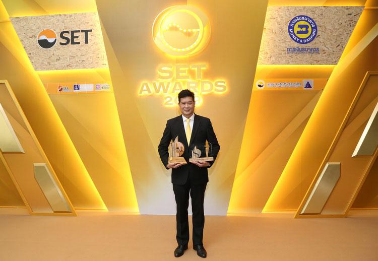 อีสท์ วอเตอร์ (EASTW) รับรางวัลบริษัทหุ้นยั่งยืน เป็นปีที่ 5 พ่วงรางวัล Rising Star Sustainability ดำเนินธุรกิจอย่างยั่งยืนโดดเด่น