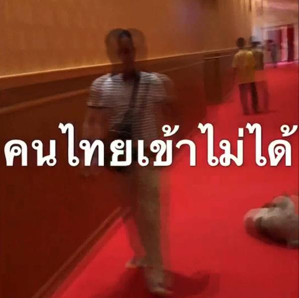 มาอีกแล้ว! คลิปดราม่า..ห้ามคนไทยเข้าวัดฯ ผู้สื่อข่าวลงพื้นที่สำรวจไม่พบจุดตามแจ้ง