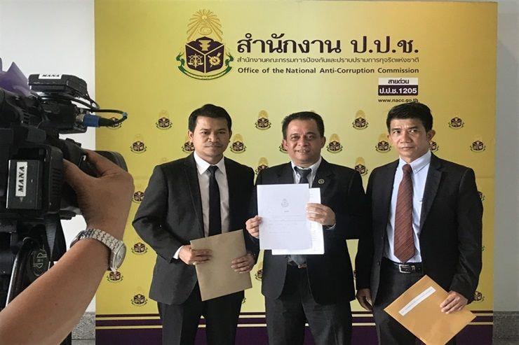 ป.ป.ช.เร่งตรวจสอบ อธิการบดี ม.รามฯ แต่งตั้ง 29 ผู้บริหารผิดกฎหมาย