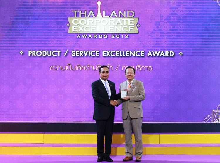 กลุ่มทรู รับรางวัล TMA องค์กรดีเด่น สาขาความเป็นเลิศด้านสินค้าและบริการ