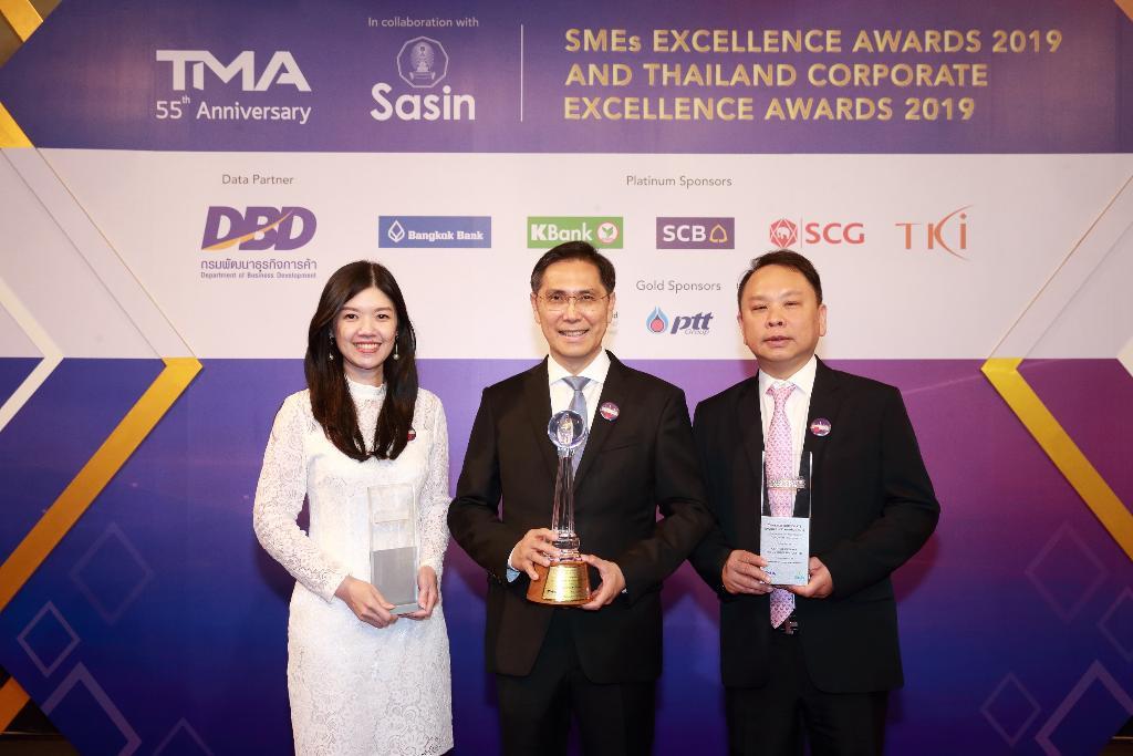 เซ็นทรัลพัฒนา ชูความเป็นเลิศรอบด้าน คว้า 5 รางวัล  ในงาน Thailand Corporate Excellence Awards 2019 และ SET Awards