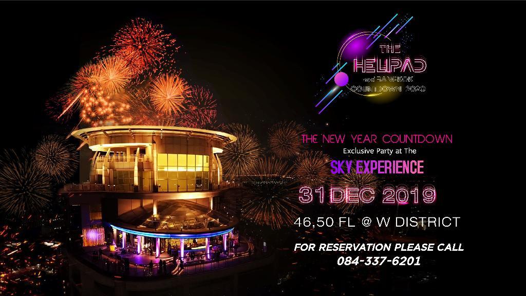 """THE HELIPAD 360 องศา"" งานปาร์ตี้เคาท์ดาวน์สุดเอ็กซ์คลูซีฟ เนรมิตรลานเฮลิคอปเตอร์ สาวก EDM เตรียมตื๊ด ชมวิวดูพลุ 360 องศาสุดตื่นตาตื่นใจ"