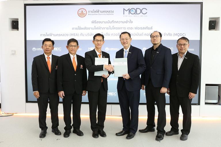 MQDCผนึกMEA อัพสาธารณูปโภค ชู'เดอะ ฟอเรสเทียส์'โครงการต้นแบบ