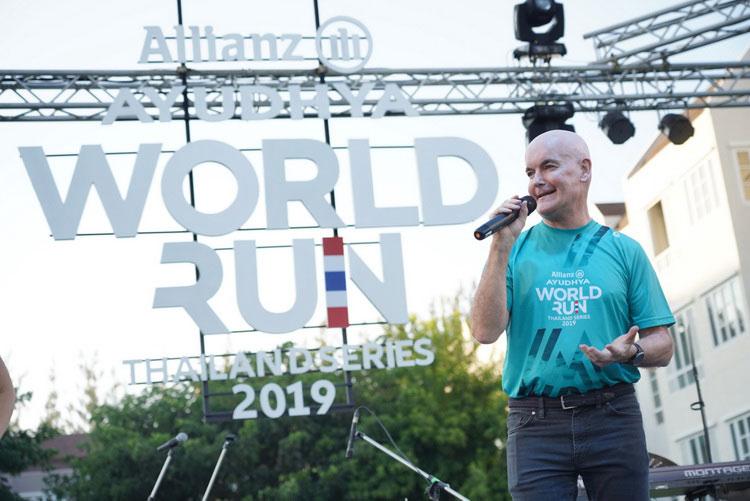 """อลิอันซ์ อยุธยา จัดวิ่งส่งท้ายปี """"Allianz Ayudhya World Run Thailand Series 2019"""""""