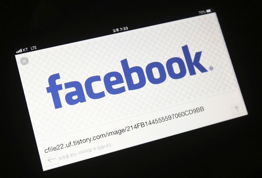 Facebook รับบทพระเอก ยอมสร้างเครื่องมือย้ายภาพไปให้ค่ายคู่แข่ง