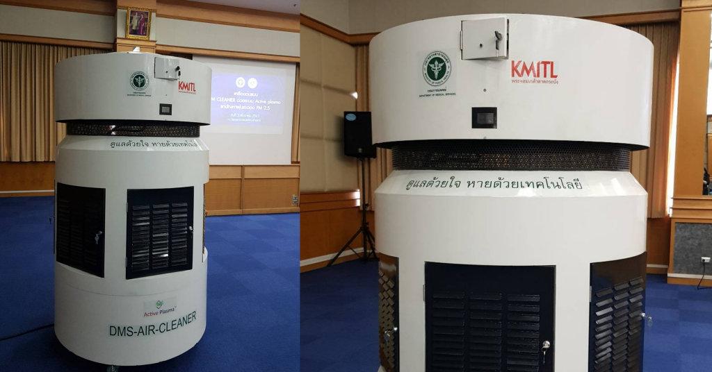 เปิดตัวเครื่องกำจัดฝุ่น PM 2.5 ระดับอนุภาค กินไฟน้อยเท่าตู้เย็น นำร่องใช้ รพ.นพรัตน์แห่งแรก