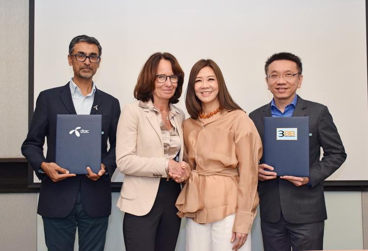 3BB และ DTAC ร่วมเป็น Strategic Partner ถือเป็นความร่วมมือกันครั้งแรกระหว่างผู้ให้บริการ Fixed Broadband และ Mobile