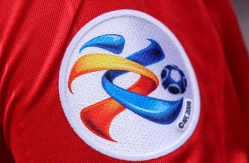 ไทยลีกเฮ! AFC เพิ่มโควต้า แชมเปี้ยนส์ลีก 2+2 ฤดูกาล 2021
