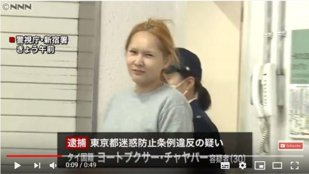 สาวไทยเข้าญี่ปุ่นวันเดียว ถูกตร.รวบค้าบริการทางเพศ