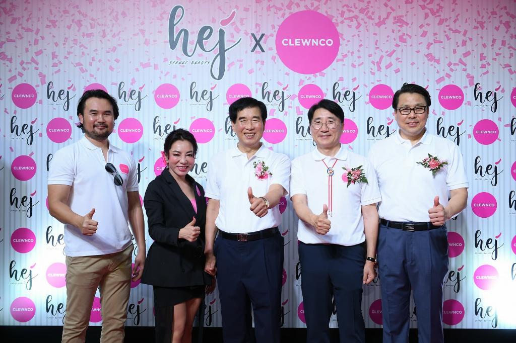 """Hej Street Beauty"" ผนึกแบรนด์ดังเกาหลี CLEWNCO เปิดตัวรูปแบบ Shop in Shop แห่งแรกของไทย"
