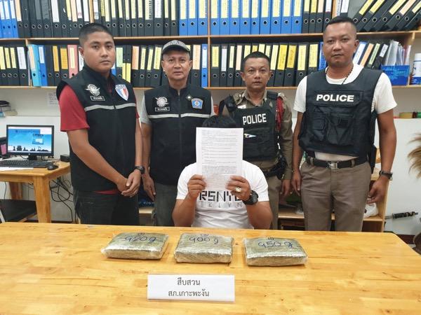 ตำรวจสืบสวนเกาะพะงันบุกรวบลูกชายเจ้าของบังกะโลดัง ยึดกัญชา 3 กก. ลอบขายให้นักท่องเที่ยว