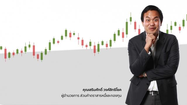 บล.บัวหลวง แนะชิงจังหวะลงทุนกองทุน LTF -RMF รับมือแนวโน้มตลาดหุ้นผันผวนถึงต้นปี 63