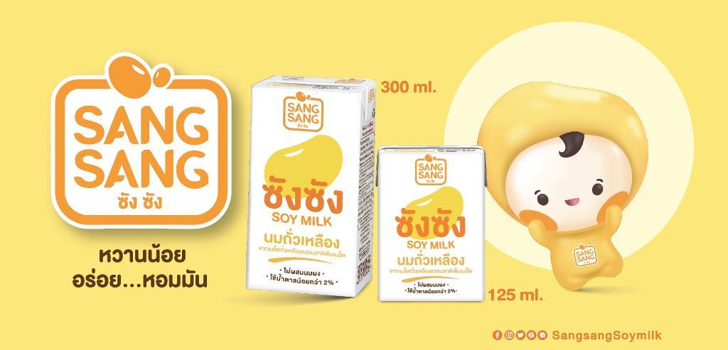 """""""แลคตาซอย"""" ปั้น """"ซังซัง"""" ลงตลาดนมถั่วเหลือง จับกลุ่ม Gen Y"""