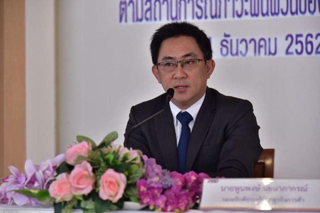 """""""พาณิชย์""""เอื้อต่างชาติลงทุนไทย ถกบีโอไอปลดล็อกธุรกิจแนบท้ายกม.ต่างด้าวเพิ่ม"""