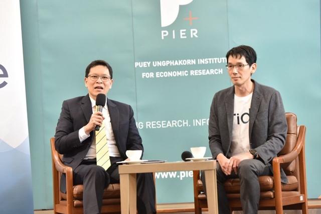 ธปท.เปิดตัวเว็บไซต์ TiDE เป็นแหล่งสืบค้นและใช้งานข้อมูลเศรษฐกิจไทย