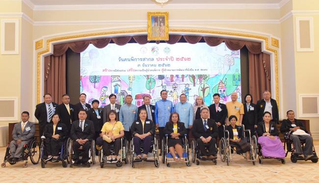 กระทรวง พม. จัดงานวันคนพิการสากล ประจำปี 2562