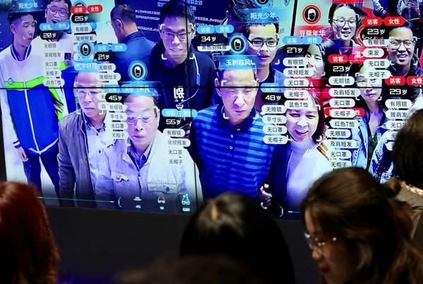 เทคโนโลยีจดจำใบหน้าไหลบ่าท่วมจีน กับกระแสวิตกความปลอดภัยข้อมูลใบหน้า