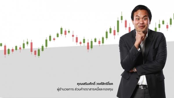 บล.บัวหลวง มองหุ้นไทยปลายปีนี้ถึงต้นปี 63 ผันผวนจากสงครามการค้า