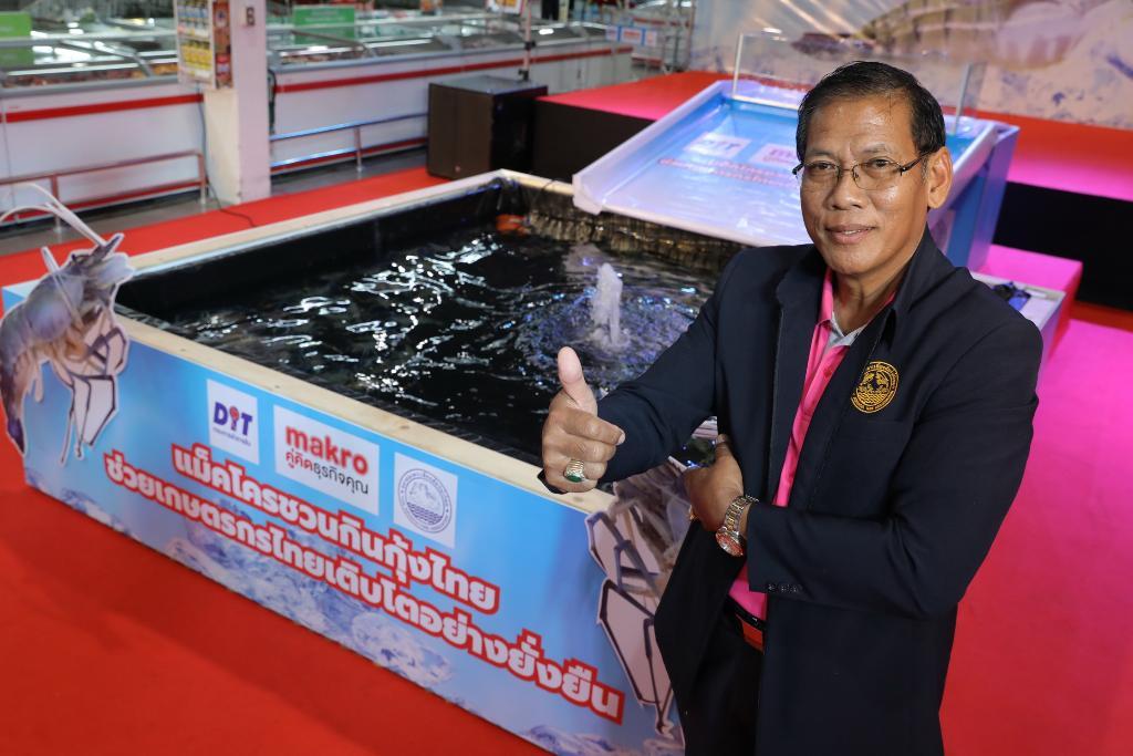 แม็คโคร ลงนาม กรมการค้าภายใน ซื้อกุ้ง15 ตันจากเกษตรกร พร้อมจัดเทศกาลชวนกินกุ้งไทย ไร้ฟอร์มาลีน