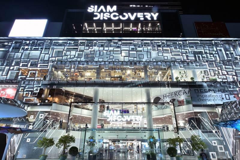 """ชวนกันไปช้อปของขวัญชิ้นพิเศษให้อลังการกลางใจคนรับ ที่ """"Siam Discovery The Magical Gifts"""""""