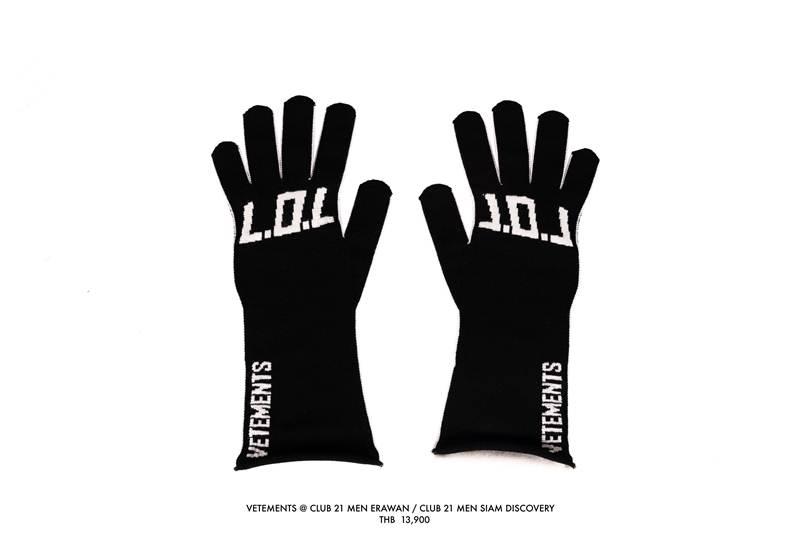 ถุงมือ L.O.L. Vetements