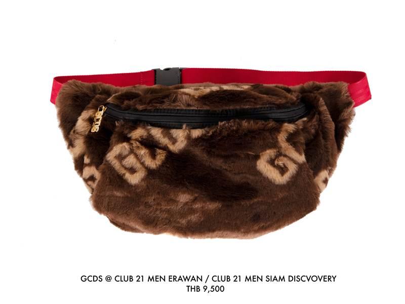 กระเป๋าคาดเอว GCDS