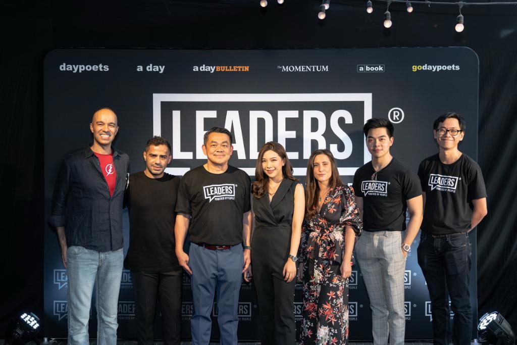 เดย์ โพเอทส์ ร่วมทุน เดอะ ลีดเดอร์ส อิสราเอล เปิดตัว Leaders แพลตฟอร์มด้าน Influencer Marketing