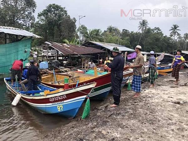 ชาวประมงพื้นบ้านปัตตานียื่นจดทะเบียนเรือไทยสำหรับเรือประมงพื้นบ้าน 8 วัน กว่า 1 พันลำ