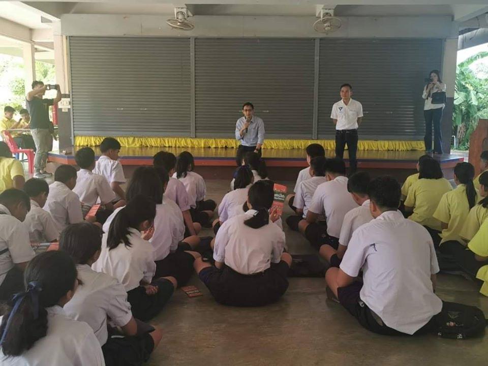 """ล้างสมองเยาวชนจน """"ชังชาติ"""" หมอวรงค์ให้บทเรียนความน่ากลัวของ """"ฮ่องกง"""" เทียบในไทย"""