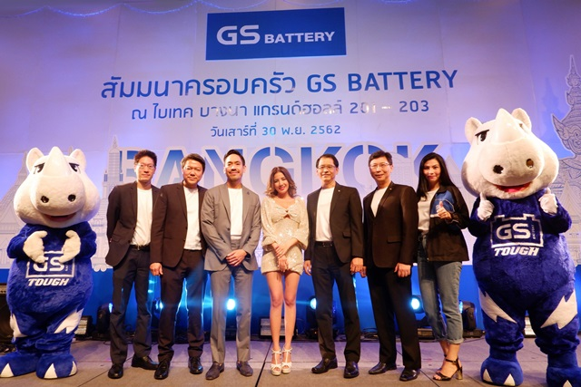 'ยีเอส' เสริมแกร่งดีลเลอร์และตัวแทนทั่วไทย สู่การเติบโตอย่างยั่งยืน