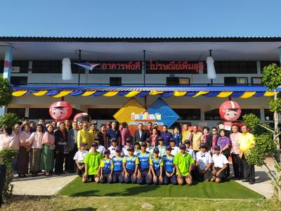 บ.ไปรษณีย์ไทยมอบอุปกรณ์การศึกษา รร.บ้านเชียงแหว