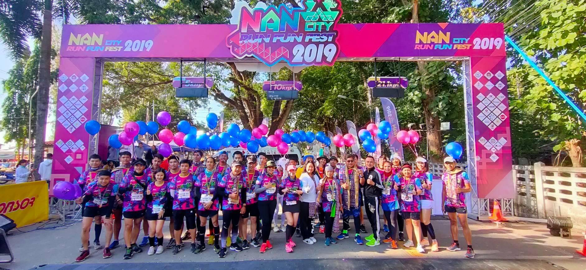 TIP ร่วมส่งเสริมการท่องเที่ยว กระตุ้นเศรษฐกิจชุมชน ร่วมจัดงาน NAN City Run Fun Fest 2019