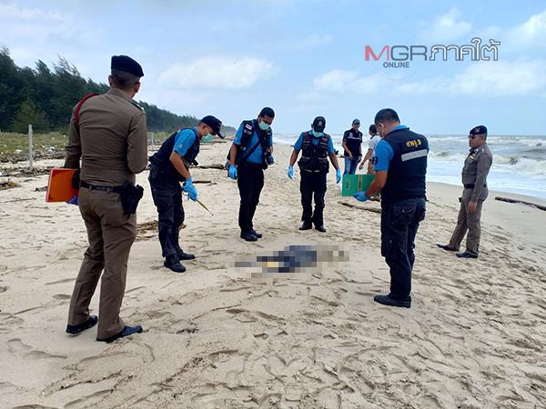 พบศพที่สองเกยหาดสงขลา จนท.เร่งหาสาเหตุยังไม่ฟันธงเชื่อมโยงกับศพที่หนึ่งหรือไม่