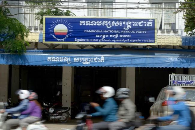 ศาลกัมพูชาจะเริ่มไต่สวนหัวหน้าพรรคฝ่ายค้านในข้อหากบฎเดือนหน้า