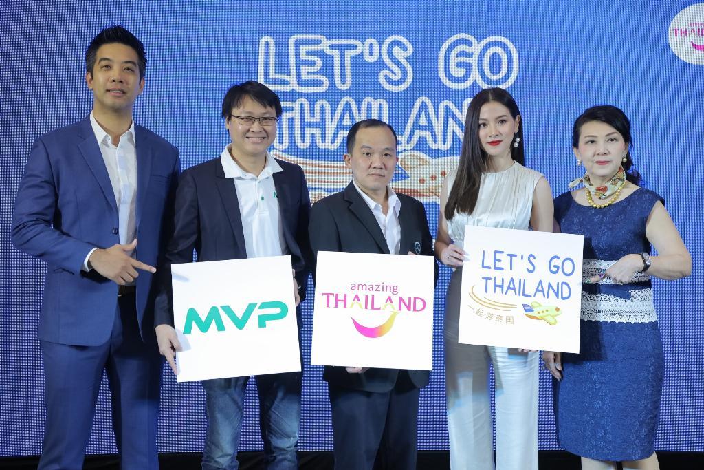 """""""ใบเฟิร์น – พิมพ์ชนก"""" เป็นพรีเซนเตอร์ เปิดตัว Let's go Thailand แอปพลิเคชั่น  เพื่อการท่องเที่ยวไทย"""
