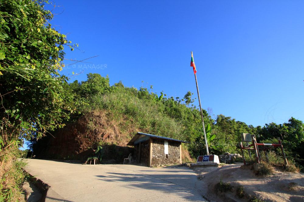 ช่องทางมิตรภาพทางฝั่งพม่า