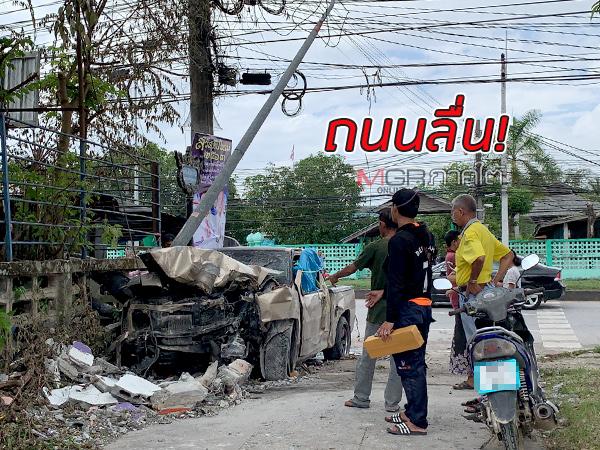 """ถนนลื่น! กระบะเสียหลักพุ่งชนกำแพง """"รร.น้ำกระจาย"""" พังยับเสาไฟฟ้าหัก 1 ต้น"""