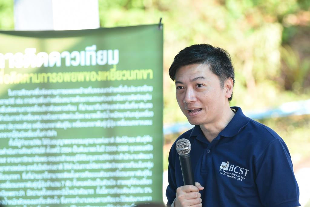 นายสัตวแพทย์เกษตร สุเดชะ นายกสมาคมอนุรักษ์และธรรมชาติแห่งประเทศไทย