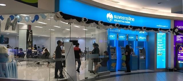 กรุงไทยแจงรอศาลฎีกาพิพากษากรณีลูกค้าร้องเรียนถูกปลอมลายมือชื่อถอนเงิน 8 ล้านบาท